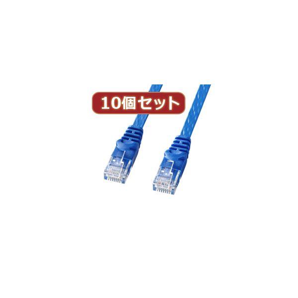 10個セットサンワサプライ カテゴリ6フラットLANケーブル LA-FL6-10BLX10