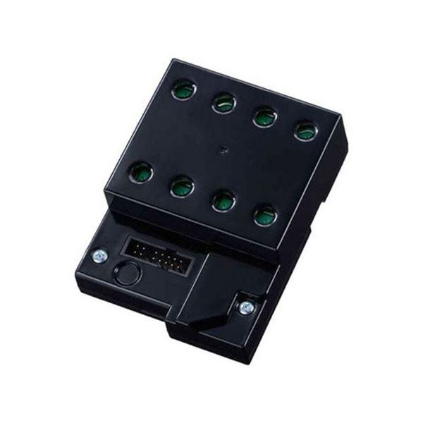 (まとめ)シャープ交換用プラズマクラスターイオン発生ユニット IZ-CBK100 1個【×3セット】