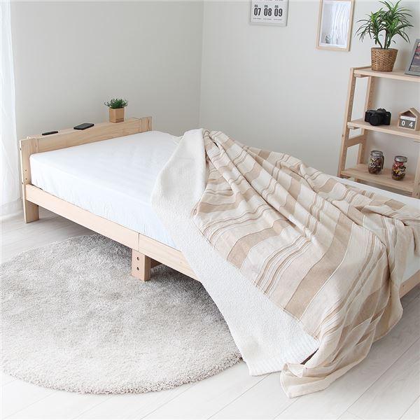 高さ調節できる日本檜のすのこベッド フレーム・ボンネルマットレス付 棚つき 【組立品】【代引不可】