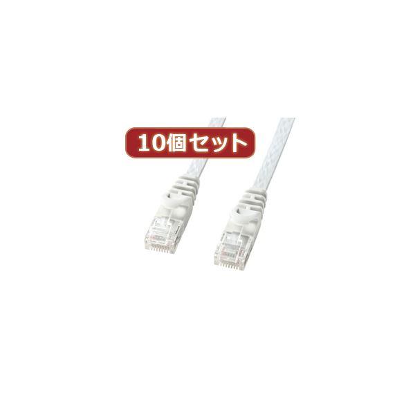 10個セットサンワサプライ カテゴリ6フラットLANケーブル LA-FL6-10WX10