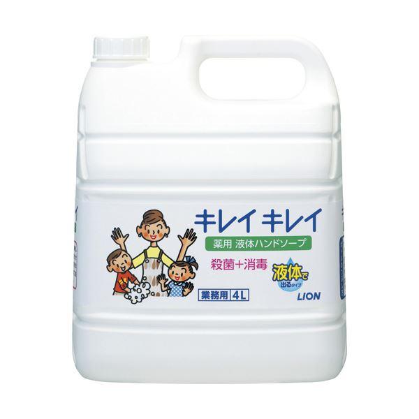 キレイキレイ薬用ハンドソープ 4Lx3