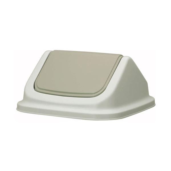 (まとめ) 新輝合成 ダストボックス 80 フタのみ グレー DS-988-066-0 1個 【×10セット】
