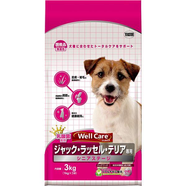 (まとめ)ウェルケア ジャック・ラッセル・テリア専用 シニアステージ 3kg(1kg×3) (ペット用品・犬フード)【×4セット】