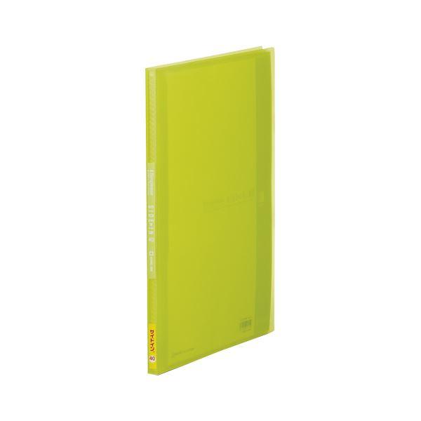 (まとめ) キングジム クリアーファイルA4 サイドイン 40P 黄緑【×50セット】