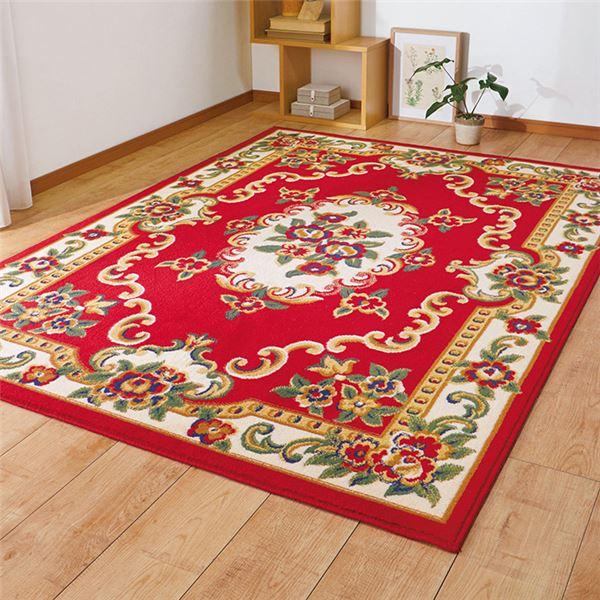 3色から選べるウィルトン織カーペット 約200×290cm ブーケレッド