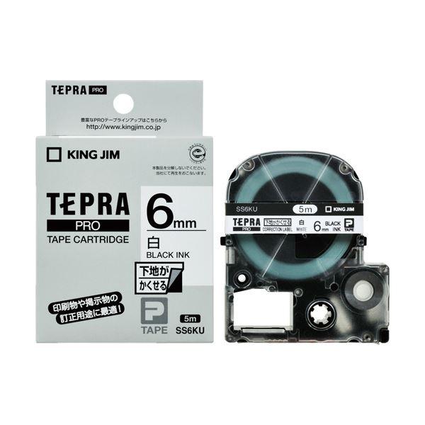 (まとめ) キングジム テプラ PROテープカートリッジ 下地がかくせるラベル 6mm 白/黒文字 SS6KU 1個 【×10セット】
