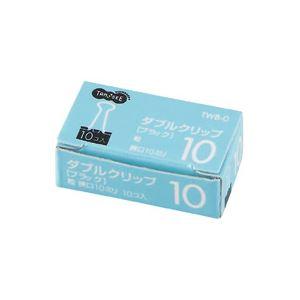 (まとめ) TANOSEE ダブルクリップ 粒 口幅10mm ブラック 1箱(10個) 【×300セット】