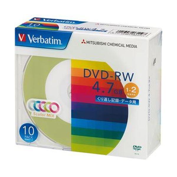 (まとめ)バーベイタム データ用DVD-RW4.7GB 1-2倍速 5色カラーMIX 5mmスリムケース DHW47NM10V1 1パック(10枚)【×10セット】