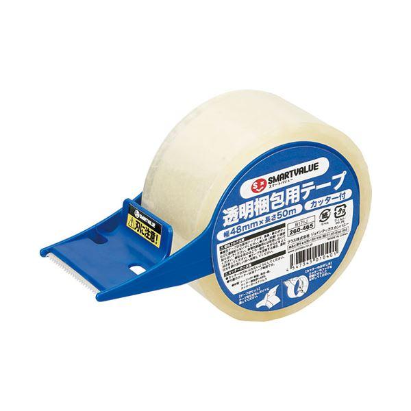 【スーパーセールでポイント最大44倍】(まとめ) スマートバリュー 透明梱包用 テープカッター付 B171J【×30セット】