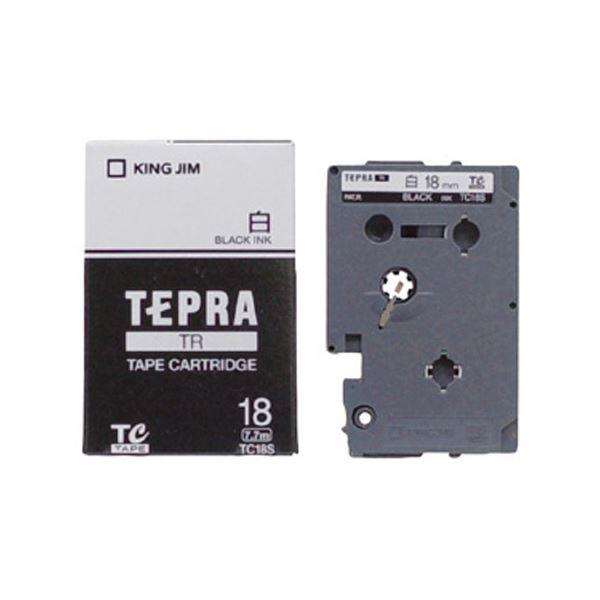 (まとめ) キングジム テプラ TRテープカートリッジ 18mm 白/黒文字 TC18S 1個 【×10セット】