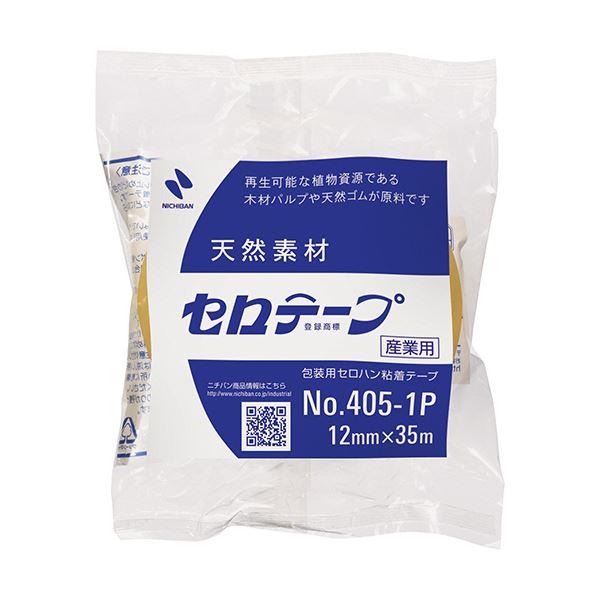 (まとめ) ニチバン 産業用セロテープ 大巻 12mm×35m 4051P-12 1巻 【×300セット】