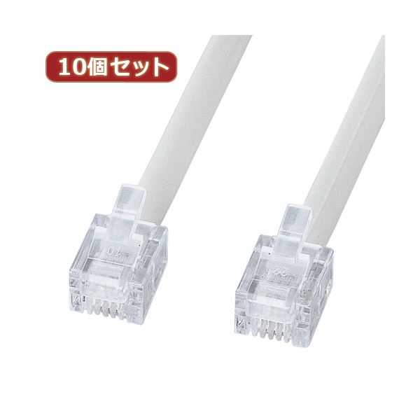 10個セット サンワサプライ エコロジー電話ケーブル(ノーマル) TEL-EN-10N2 TEL-EN-10N2X10