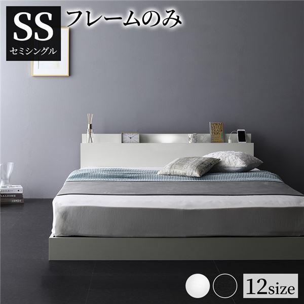 宮棚付き ローベッド 連結ベッド セミシングルサイズ ベッドフレームのみ スノコ構造 ヘッドボード付き LEDライト付き 二口コンセント付き 木目調 頑丈 ホワイト
