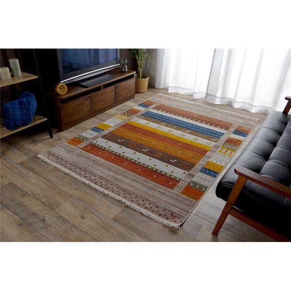 トルコ製 ラグマット/絨毯 【アイボリー 約160×225cm】 折りたたみ収納可 高耐久性 オールシーズン可 〔リビング〕
