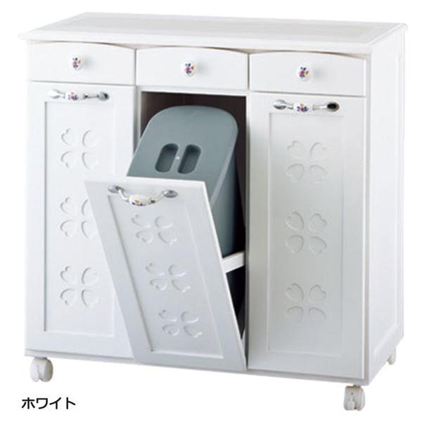 かわいいキッチンダストボックス 3分別 ホワイト