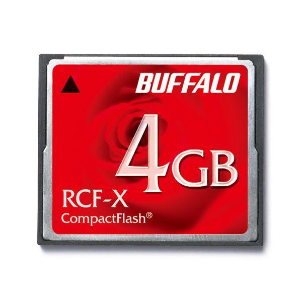 (まとめ)バッファロー コンパクトフラッシュ4GB RCF-X4G 1枚【×3セット】