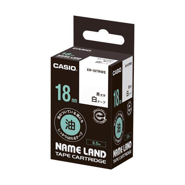 (まとめ) カシオ NAME LAND油の付いている面にもしっかりはれるテープ 18mm×5.5m 白/黒文字 XR-18TRWE 1個 【×10セット】