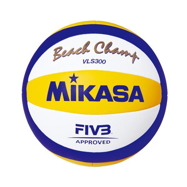 【スーパーセールでポイント最大44倍】MIKASA(ミカサ)ビーチバレーボール 国際公認球 【VLS300】
