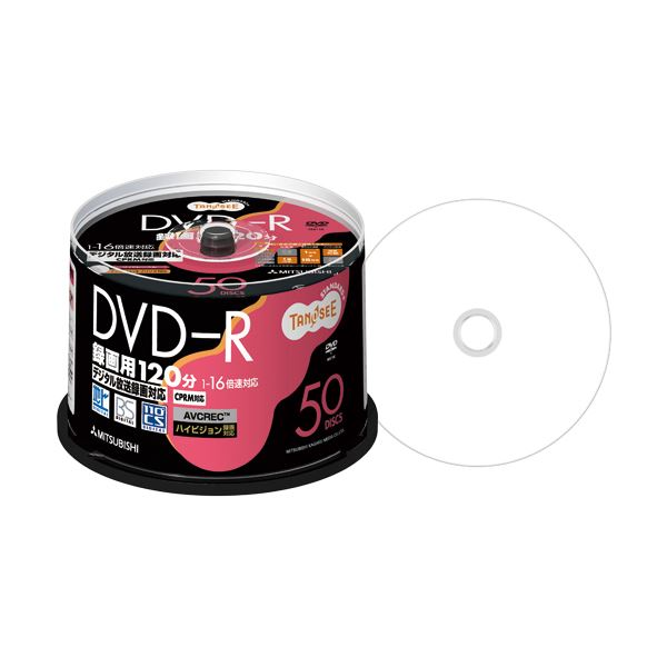 【スーパーセールでポイント最大44倍】(まとめ) TANOSEE 録画用DVD-R 120分 1-16倍速 スピンドルケース VHR12JP50T 1パック(50枚) 【×10セット】