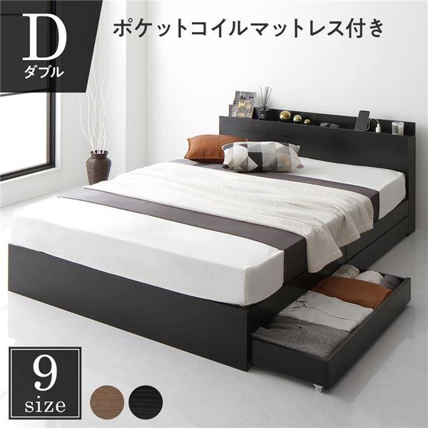 連結 ベッド 収納付き ダブル 引き出し付き キャスター付き 木製 宮付き コンセント付き ブラック ポケットコイルマットレス付き