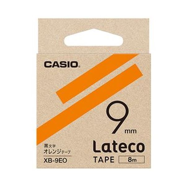 (まとめ)カシオ ラテコ 詰替用テープ9mm×8m オレンジ/黒文字 XB-9EO 1個【×20セット】