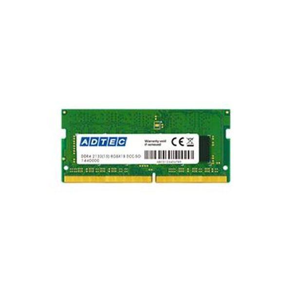 (まとめ)アドテック DDR4 2666MHzPC4-2666 260Pin SO-DIMM 4GB 省電力 ADS2666N-X4G 1枚【×3セット】