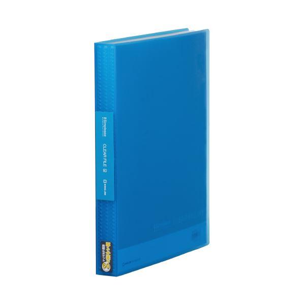 【スーパーセールでポイント最大44倍】(まとめ)キングジム シンプリーズクリアファイル 186-3TSP 青 【×50セット】