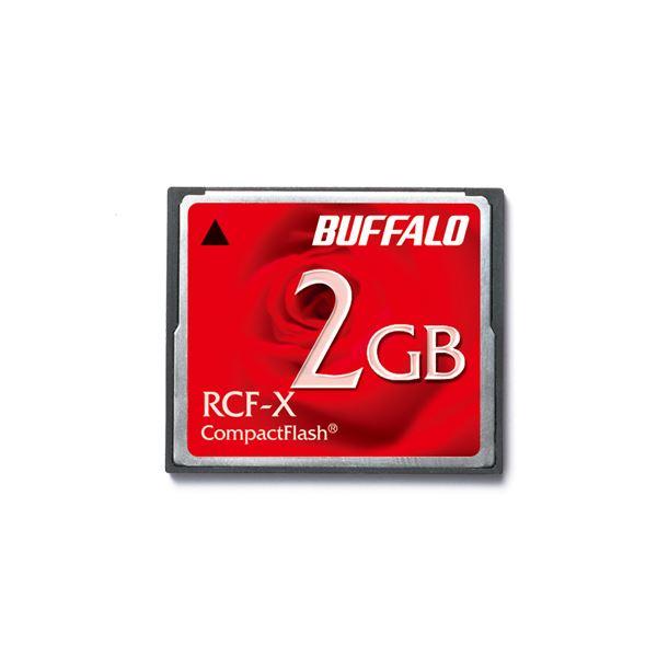 (まとめ)バッファロー コンパクトフラッシュ2GB RCF-X2G 1枚【×3セット】