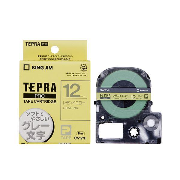(まとめ) キングジム テプラ PRO テープカートリッジ ソフト 12mm レモンイエロー/グレー文字 SW12YH 1個 【×10セット】