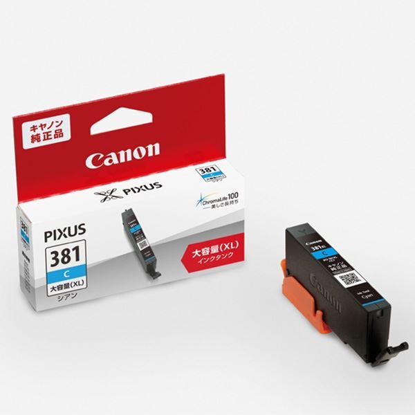 (業務用5セット)【純正品】 CANON 2327C001 BCI-381XLC シアン