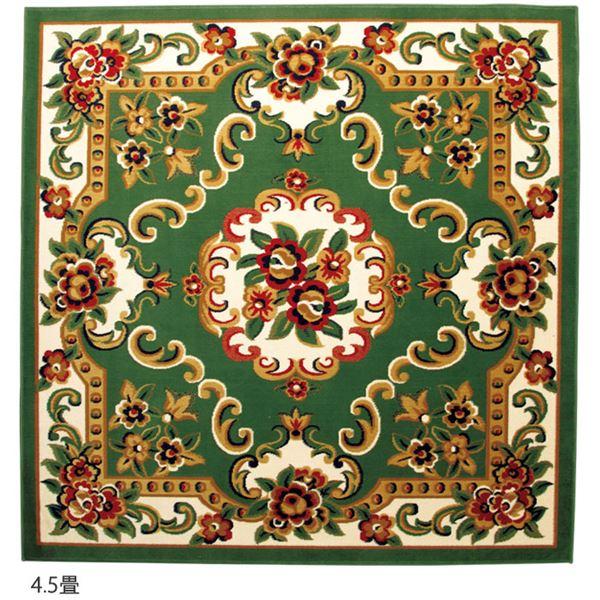 3色から選べるウィルトン織カーペット 約200×290cm ブーケグリーン