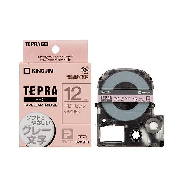 (まとめ) キングジム テプラ PRO テープカートリッジ ソフト 12mm ベビーピンク/グレー文字 SW12PH 1個 【×10セット】