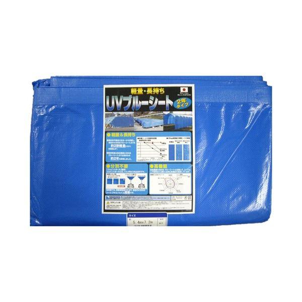 (まとめ)萩原工業 UVブルーシート2年タイプ 5.4m×7.2m(×3セット)