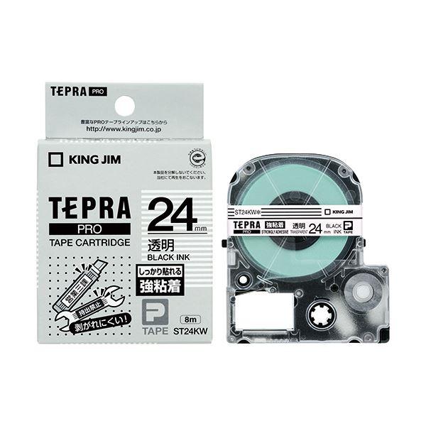 (まとめ) キングジム テプラ PRO テープカートリッジ 強粘着 24mm 透明/黒文字 ST24KW 1個 【×10セット】