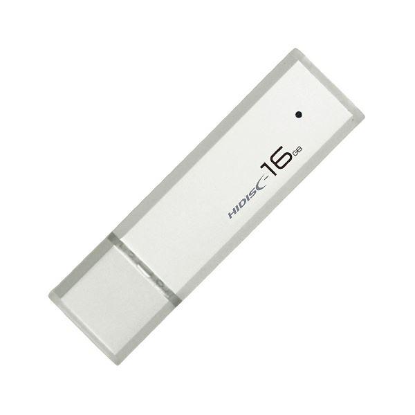 (まとめ)HIDISC USB3.0キャップ式USB 16G HDUF114C16G3【×30セット】