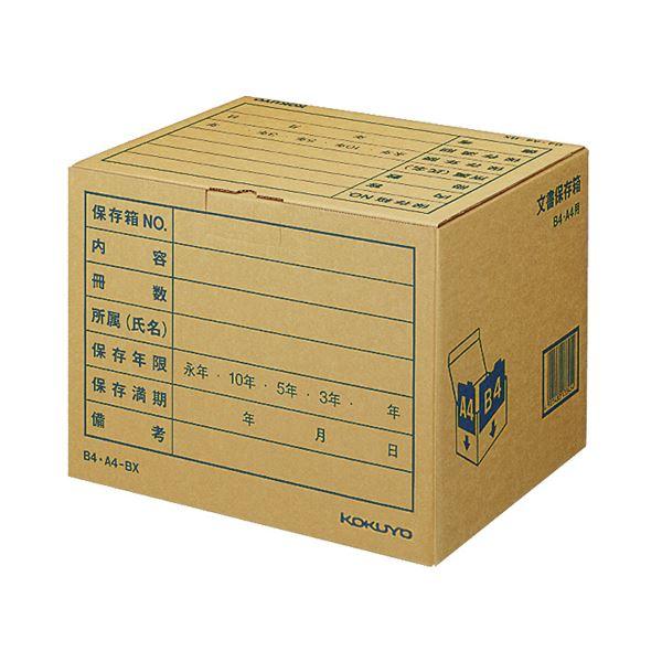 (まとめ)コクヨ 文書保存箱(フォルダー用)B4・A4用 内寸W394×D324×H291mm 業務用パック B4A4-BX 1パック(10個)【×3セット】