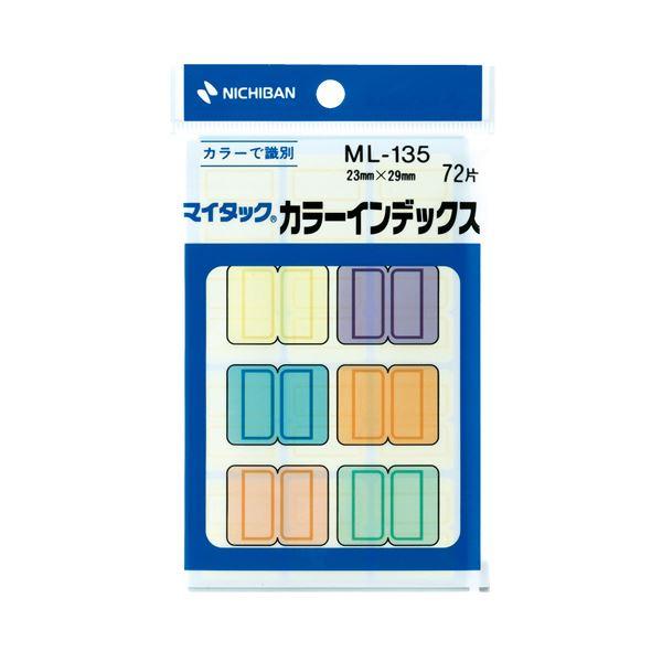 (まとめ) ニチバン マイタック カラーインデックス中 23×29mm 6色 ML-135 1パック(72片:各色12片) 【×100セット】