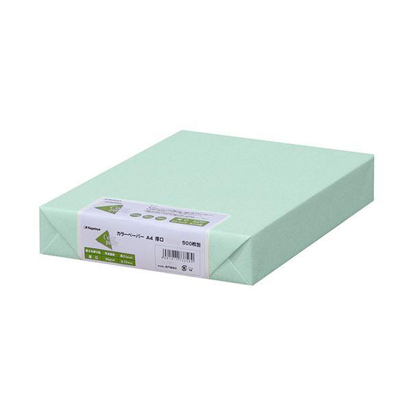 (まとめ)長門屋商店 Color Paper A4厚口 浅黄 ナ-3361 1冊(500枚) 【×3セット】