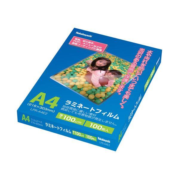 (まとめ) ナカバヤシ ラミネートフィルム A4100μ LPR-A4E2 1パック(100枚) 【×10セット】