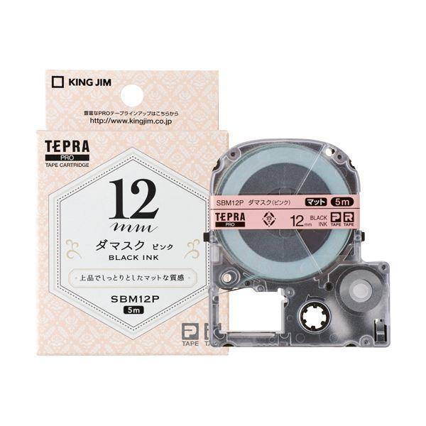 (まとめ) キングジム テプラ PROテープカートリッジ マットラベル 模様 12mm ダマスク(ピンク)/黒文字 SBM12P 1個 【×10セット】