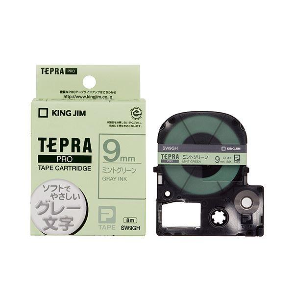 (まとめ) キングジム テプラ PRO テープカートリッジ ソフト 9mm ミントグリーン/グレー文字 SW9GH 1個 【×10セット】