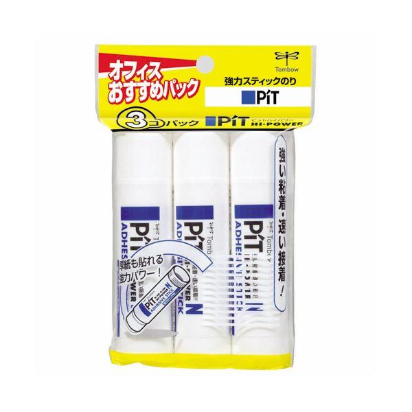 (まとめ) トンボ鉛筆 スティックのりピットハイパワー N 約22g HCA-321 1パック(3本) 【×30セット】