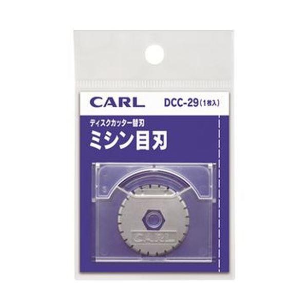 (まとめ)カール事務器 ディスクカッター用替刃(ミシン目刃)DCC-29 1枚【×20セット】
