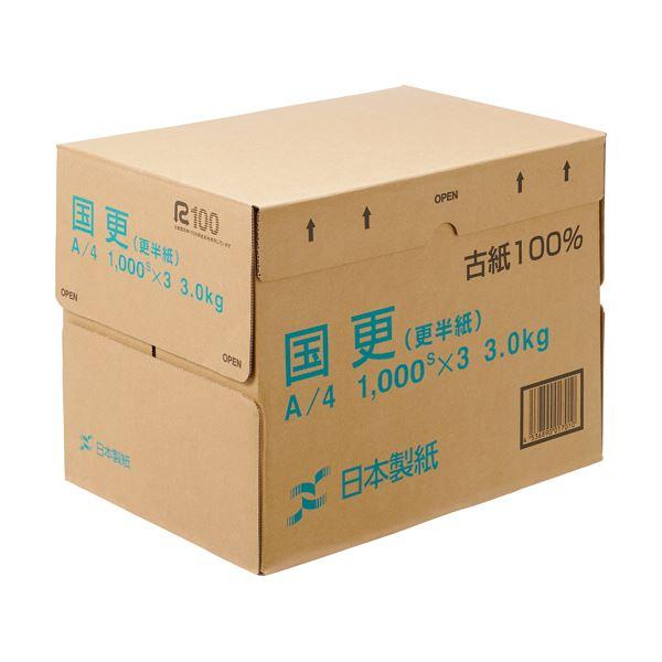 (まとめ) 日本製紙 国更(更紙・わら半紙)A4T目 48.4g/m2 KNZN-A4 1箱(3000枚:1000枚×3冊) 【×5セット】