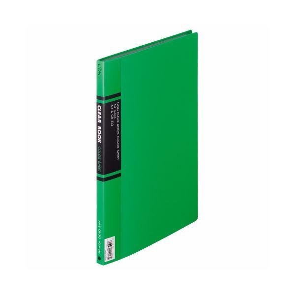 (まとめ) ライオン事務器 クリアーブック A4タテ20ポケット 背幅14mm 緑 カラー台紙付 CR-313 1冊 【×10セット】