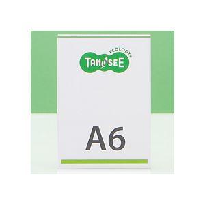 (まとめ) TANOSEE 再生PETサインスタンド 片面用 A6タテ 1個 【×30セット】