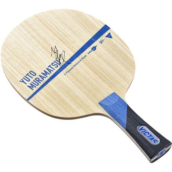 【スーパーセールでポイント最大43倍】VICTAS(ヴィクタス) 卓球ラケット VICTAS YUTO MURAMATSU FL 27904