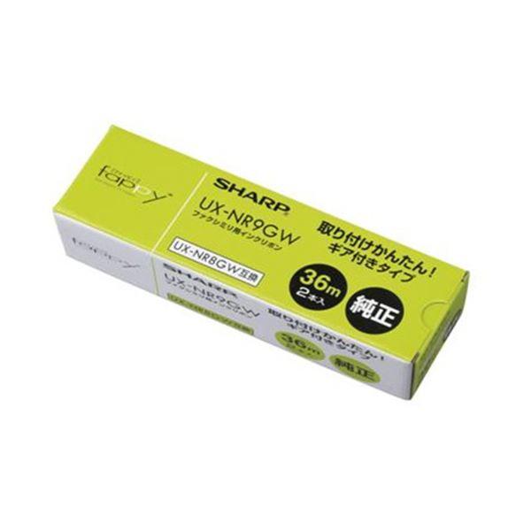 (まとめ) シャープ ファクシミリ用インクリボンA4幅 36m巻 UX-NR9GW 1箱(2本) 【×5セット】