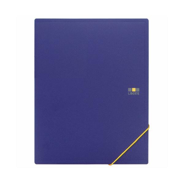 【スーパーセールでポイント最大44倍】(まとめ)ライオン事務器ホルダーブック(リベルテ) A5タテ(見開きA4) 8ポケット ブルー HB-302L 1冊 【×20セット】