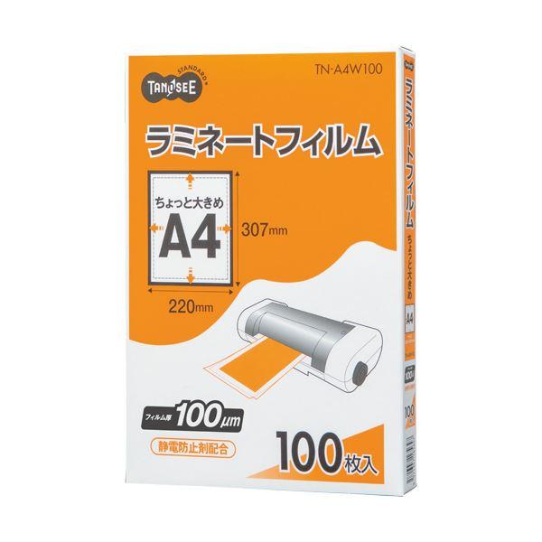 (まとめ) TANOSEE ラミネートフィルムちょっと大きめA4 グロスタイプ(つや有り) 100μ 1パック(100枚) 【×10セット】